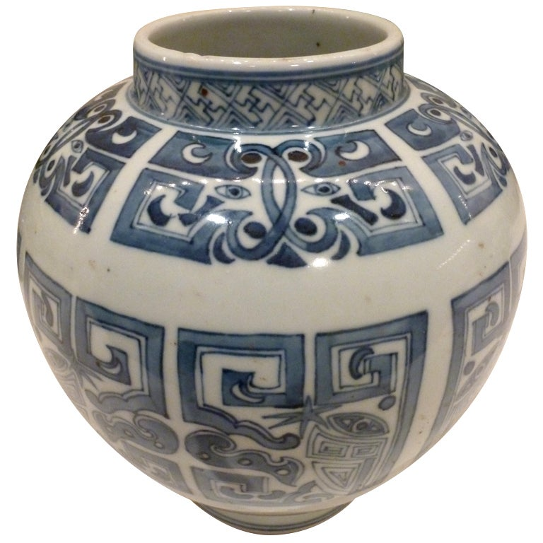 Blue and White Vase For Sale