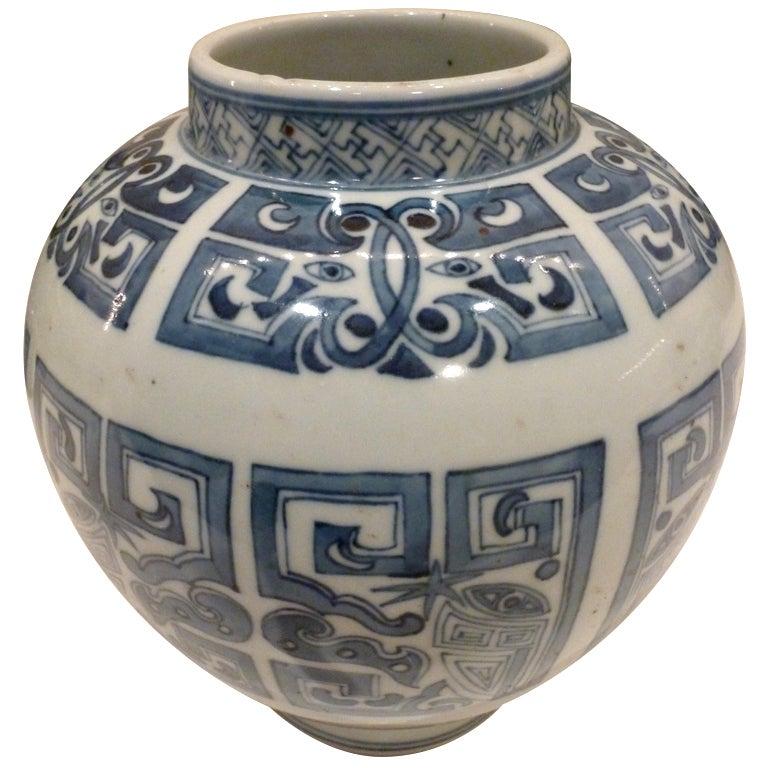 Blue and White Vase 1