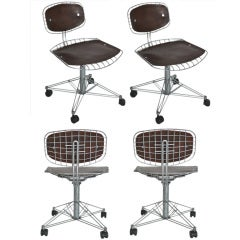 Pompidou Desk Chair