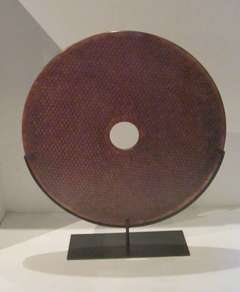 Extra Large Large Textured Disc Sculpture, China, Contemporary