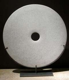 Chinese XL White Disc