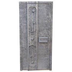 1970s Cast Aluminum Door by Billy Joe McCarroll and David Gillespie
