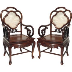 Solid Rosewood and Marble Asian Arm Chairs