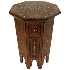 Syrian Inlaid Tabouret Side Table