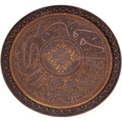 Exceptional Middle Eastern Large Antique Tray