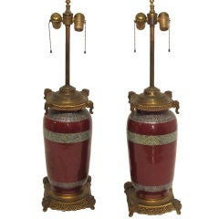 Pair of Large 19thC Chinese Flambe Glazed Lamps