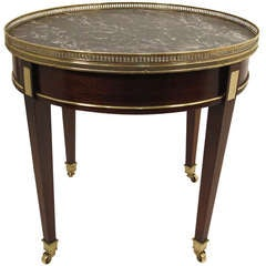 French Bouillotte Style Low Table