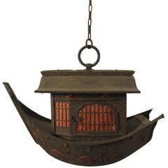 Japanese Boat Lantern