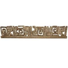 Extraordinary silvered bronze headbord / bed by Luciano Frigerio