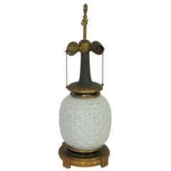 Orientalist  French Lamp