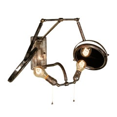 Reflective Illumination Sconce