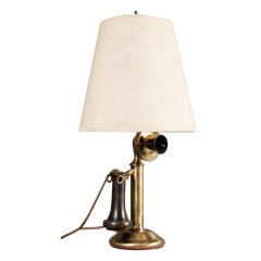 Phoney Lamp