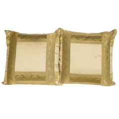 Pair of Pale Gold Silk Pillows