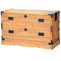 Beautiful Japanese Tansu Chest with Two Drawers.