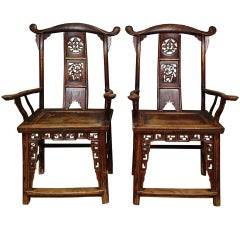 pair of chinese roundback meditation chairs for sale at 1stdibs. Black Bedroom Furniture Sets. Home Design Ideas
