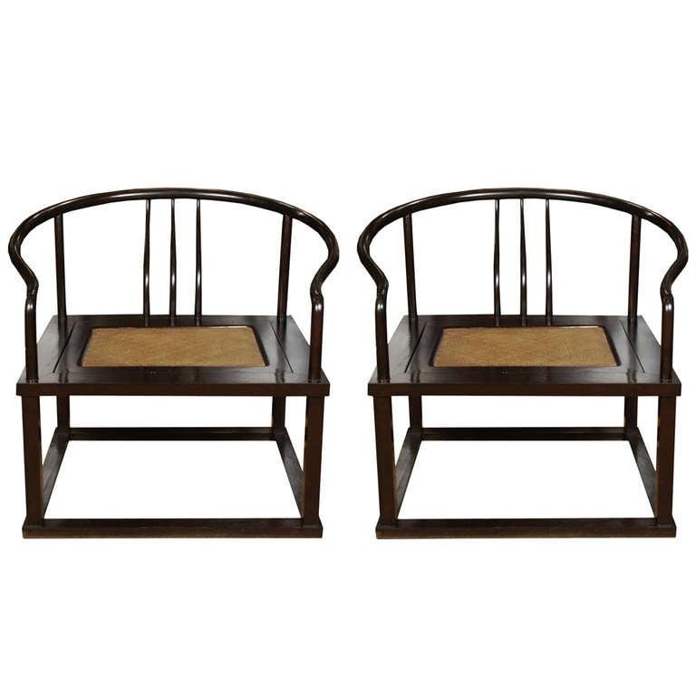 Pair of Chinese Roundback Meditation Chairs at 1stdibs