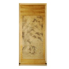 Hanging Scroll with Scene of Bamboo Grove
