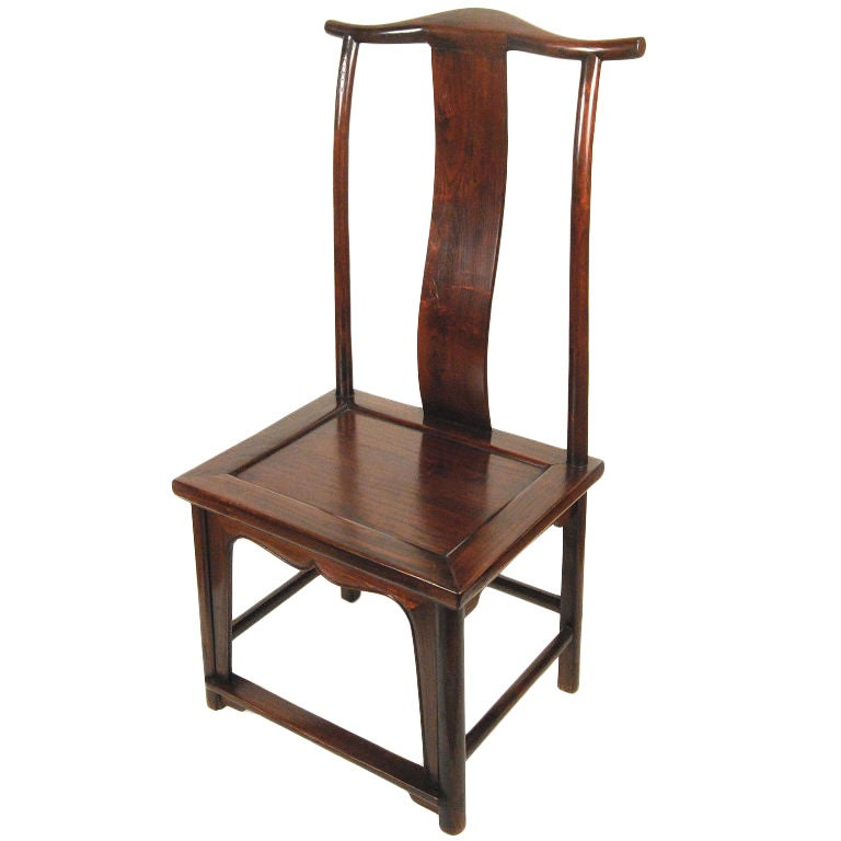 20th Century Chinese Highback Chair At 1stdibs