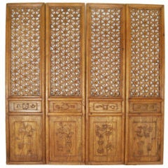 Set of Four 18th Century Chinese Courtyard Panels