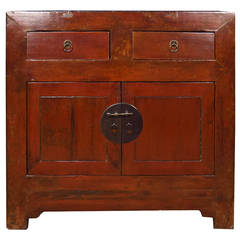 19th Century Chinese, Two-Door and Two-Drawer Chest
