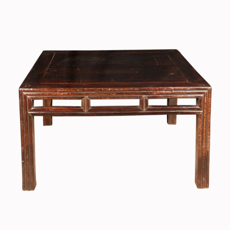 Early 20th Century Chinese Low Square Table At 1stdibs