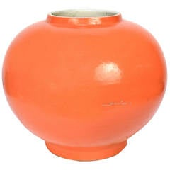 Vintage Chinese Persimmon Onion Jar