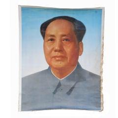 Original Monumental Mao Poster