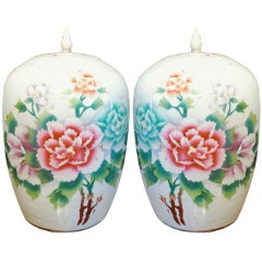 Pair of Chinese Art Deco Ginger Jars