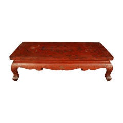 Early 20th Century Chinese Red Lacquered Table