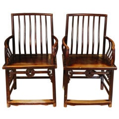 Pair of 19th Century Chinese Good Fortune Chairs
