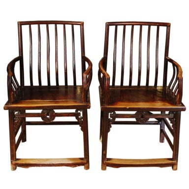 Pair Of 19th Century Chinese Good Fortune Chairs At 1stdibs