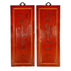 Pair of Early 20th Century Chinese Lacquered Panels