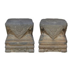 Pair of Ming Stone Column Bases