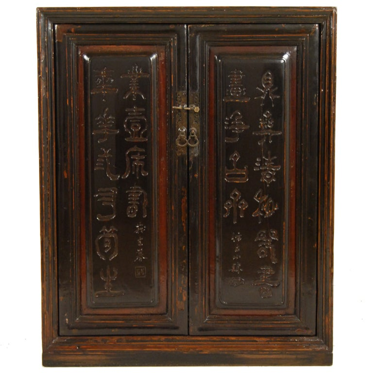 19th century chinese book cabinet at 1stdibs for 19th century kitchen cabinets