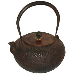 19th Century Japanese Water Kettle