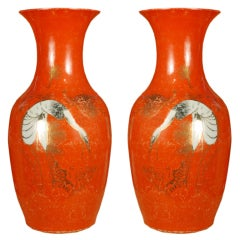 Pair of Persimmon Glazed Phoenix Tail Vases thumbnail 1