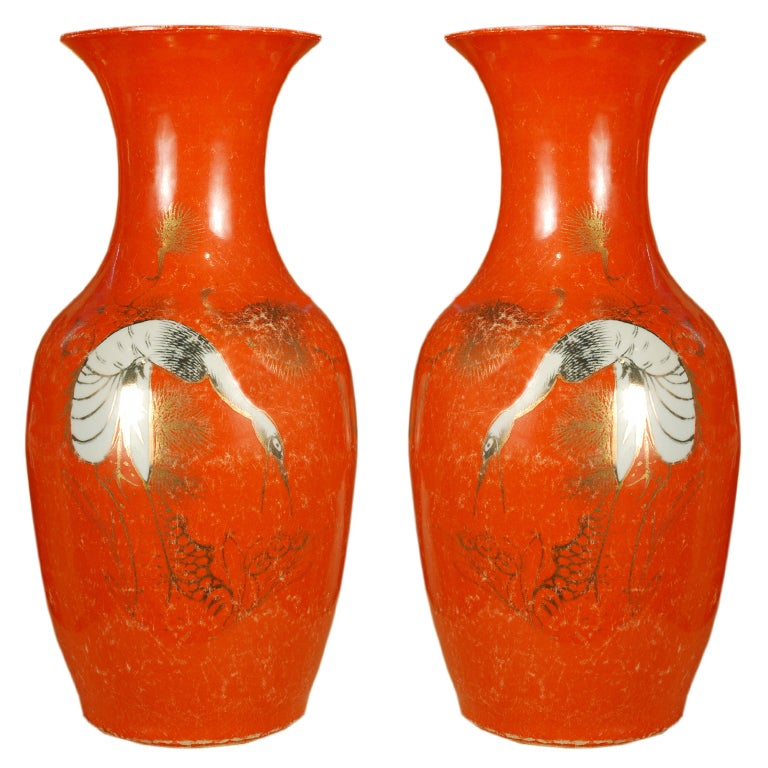 Pair of Persimmon Glazed Phoenix Tail Vases