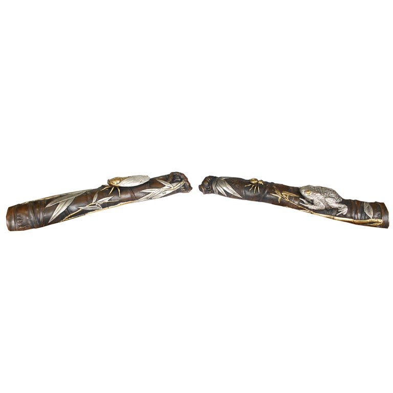 Pair of Mixed Metal Wrist Rests