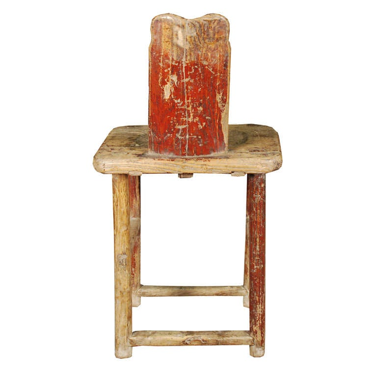 Early 20th Century Provincial Chinese Chair At 1stdibs