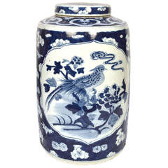 Vintage Chinese Indigo Tea Leaf Jar with Birds and Botanicals