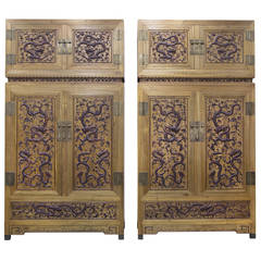Pair of Ornate Cedar and Zitan Compound Cabinets