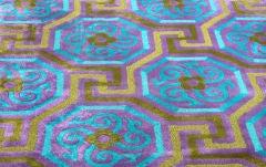 Lush  V'Soske Mid Century Carpet image 4