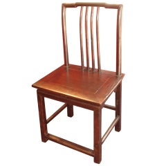 Chinese Side Chair - Desk Chair