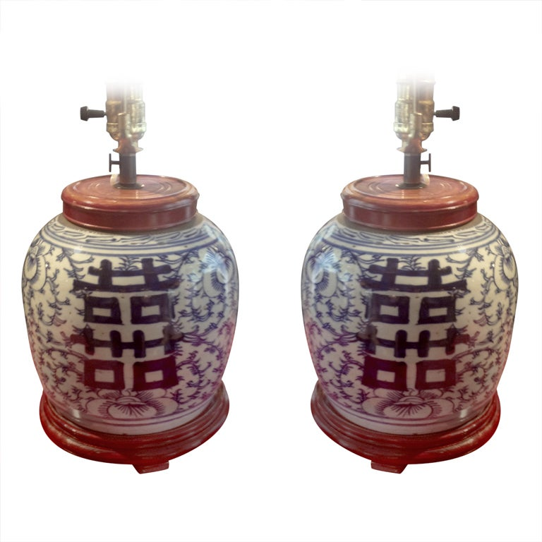 Pair of Chinese Double Happiness Ginger Jar Lamps at 1stdibs