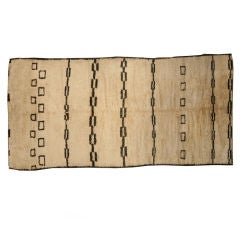 """Vintage Moroccan Rug 12'6"""" x 6'1"""""""