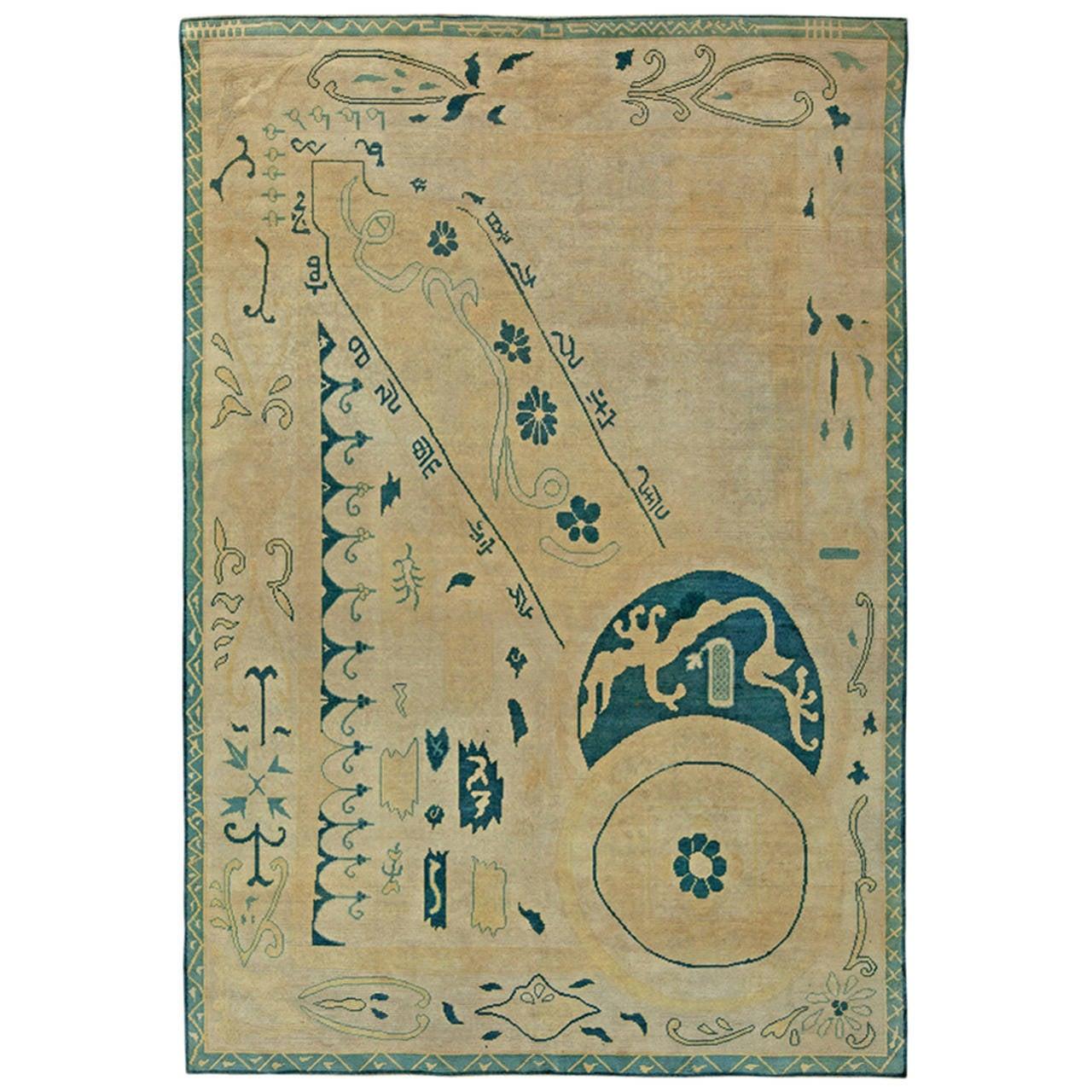 Japanese Carpet Ideas
