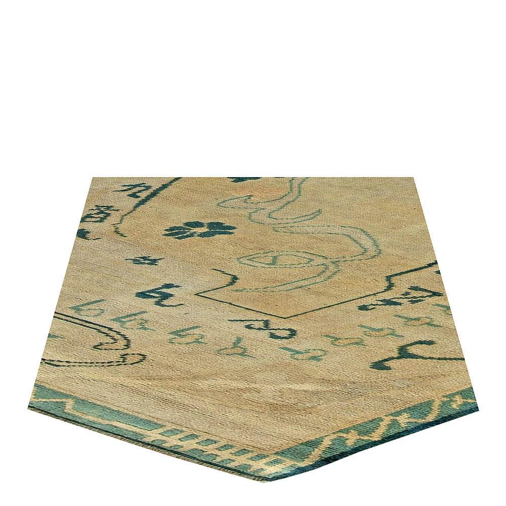 Vintage Japanese Carpet 2