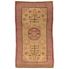 Antique Samarkand or Khotan Rug