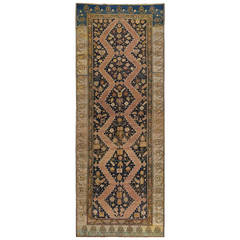 Antique Russian Karabagh Carpet