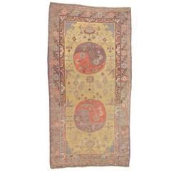 Antique Samarkand Khotan Rug